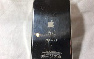 Blick zurück: Apple plante einstmals Mac Mini mit iPod-Dock
