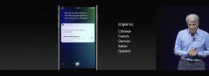 Fund in iOS 11 Beta: Touch ID doch vorne?