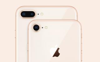 Kommt das iPhone SE 2 in klein und in groß?