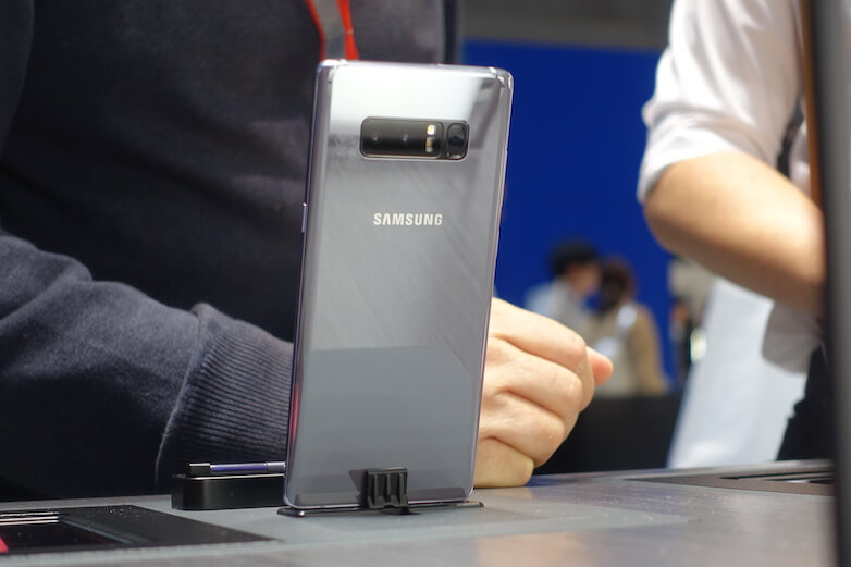 Das Samsung Galaxy Note 8