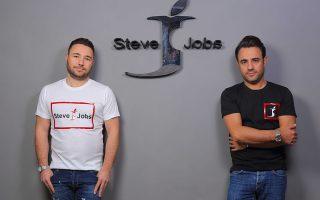 Steve Jobs ist zurück: Wohnt jetzt in Italien