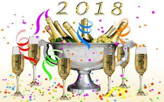 Liebe Apfelliker: Ein frohes neues Jahr 2018