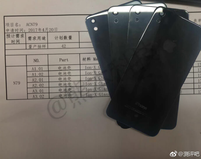 iPhone SE 2 Glasrückfront - China-Leak