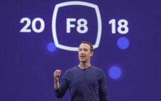 Facebook-Skandal: Mark Zuckerberg lässt sich von EU-Parlament befragen, unter Bedingungen