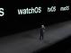 Apples Streaming- und Zeitungsservice: Preise um zehn Dollar