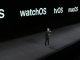WWDC 2019 Termin soll feststehen