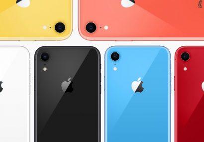 iPhone Xr Reviews: Wie gut ist es wirklich?