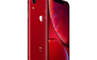 Rotes iPhone Xs: In China noch in diesem Monat