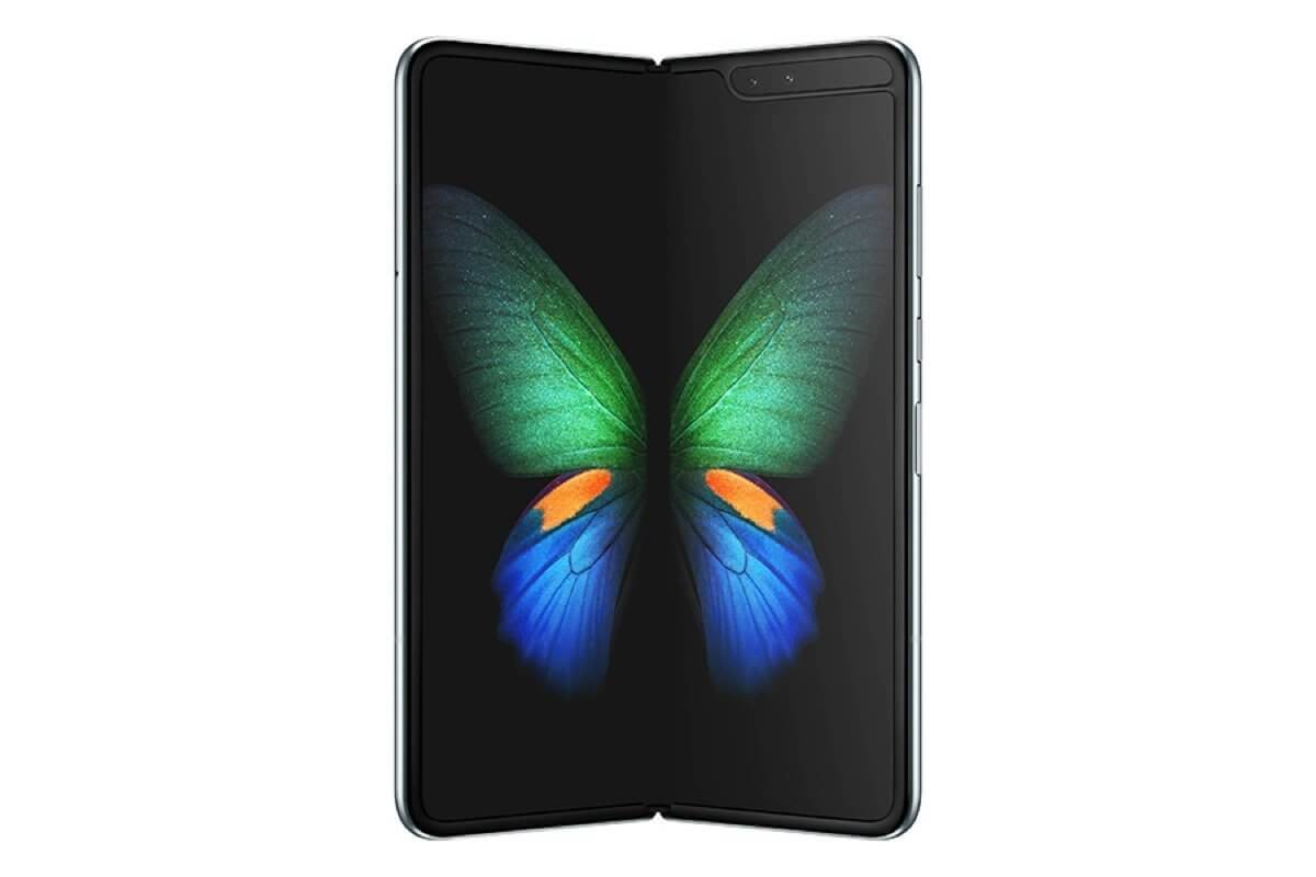 samsung-galaxy-fold - Samsung