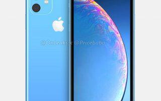 iPhone XR: Akku laut Lieferkette nochmals gewachsen