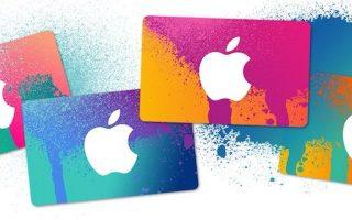 iTunes Karten: 15 Prozent Bonus auch online erhalten!