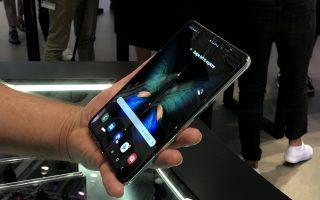 IFA: Wir testen das Samsung Galaxy Fold für euch