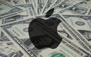 Kaum zu glauben: Apple-Quartalszahlen in Corona-Krise brechen erneut alle Rekorde