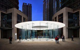 Apple hat alle Stores in China ab heute wieder geöffnet