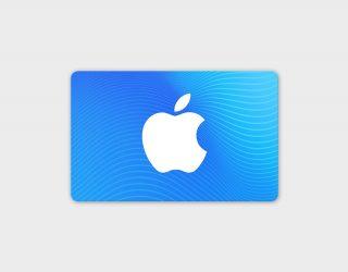 15% Bonus: iTunes-Karten-Aktion bei EDEKA noch bis Samstag