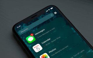 Großer Schritt: Heißt iOS ab heute iPhoneOS?