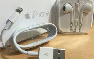 Keine EarPods mehr: iPhone 12 ohne Kabel-Kopfhörer und teils nur mit eingeschränktem 5G?