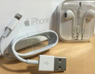 Keine Kopfhörer mehr im iPhone 12-Lieferumfang: iOS 14.2-Beta unterstreicht Befürchtung