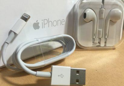 Wegen gefährlicher Strahlung: iPhones in Frankreich weiter mit EarPods in der Box