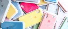 Handyhülle fürs iPhone kaufen: Welche Marken gibt es?