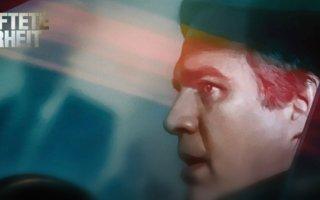 """Filmabend mit iTunes Movie Mittwoch: """"Vergiftete Wahrheit"""" für 1,99€ ausleihen"""