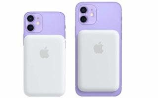 Ab heute verfügbar: Apple stellt iPhone 12-MagSafe-Batteriehülle vor